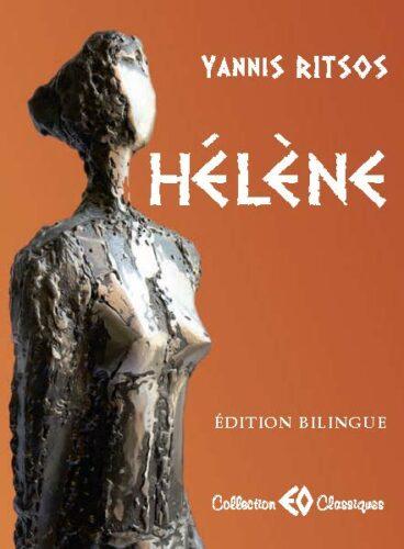 YANNIS RITSOS, Hélène, édition bilingue